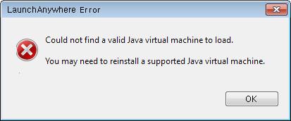 JVM 설치 오류