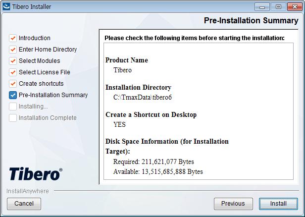 Tibero Installer - Pre-install summary