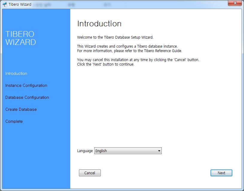Tibero Installer - Wizard Introduction