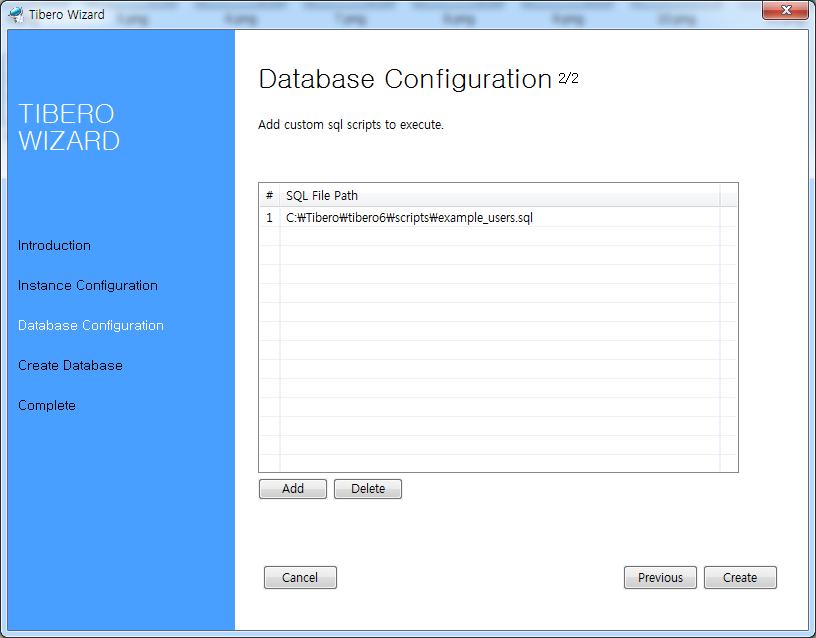 Tibero Installer - User Defined SQL